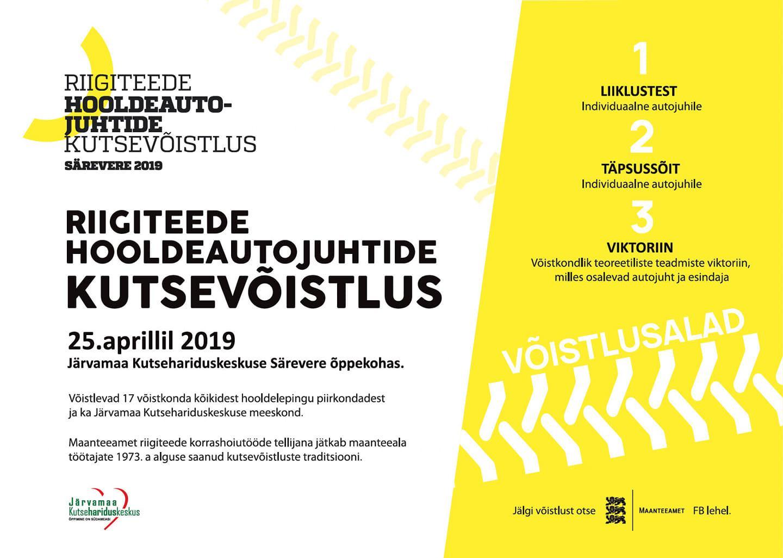 25.aprillil 2019 toimub Järvamaa Kutsehariduskeskuse Särevere õppekohas riigiteede hooldeautojuhtide kutsevõistlus.